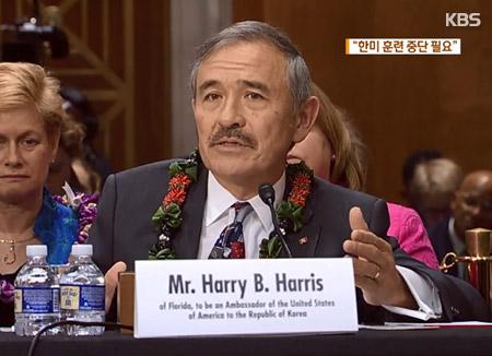 米駐韓大使指名のハリス氏 「韓米演習は中止」