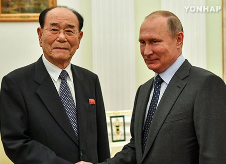 Putin trifft Nordkoreas Parlamentschef Kim Yong-nam
