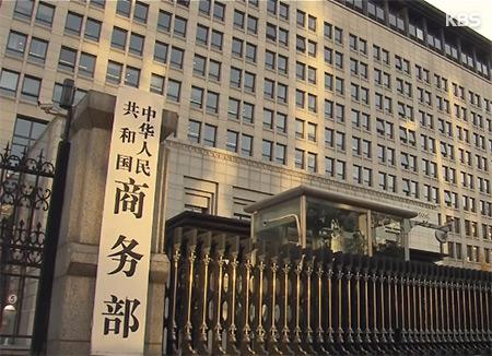 US Slaps 25% Tariffs on Chinese Goods, China Responds