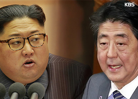 Abe Continues to Woo Kim Jong-un for Summit Talks