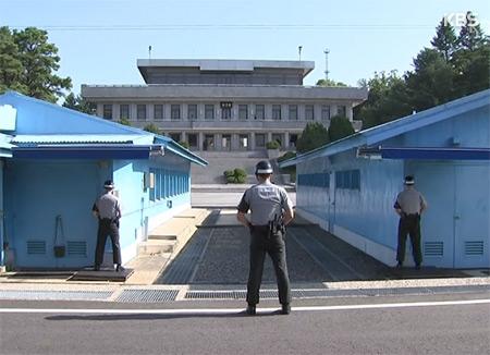 Gov't to Work Toward Demilitarization of JSA