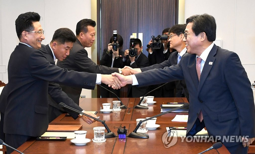 Two Koreas to Make Joint Entrance at Asian Games