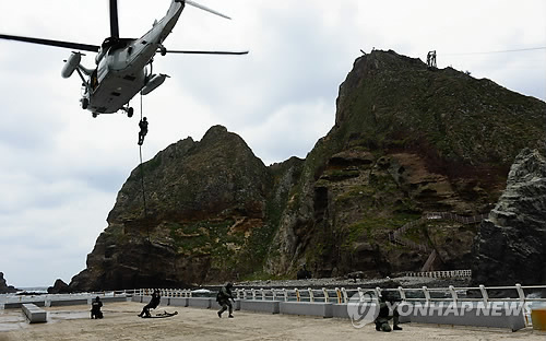 S. Korea to Begin 2-Day Dokdo Defense Exercise