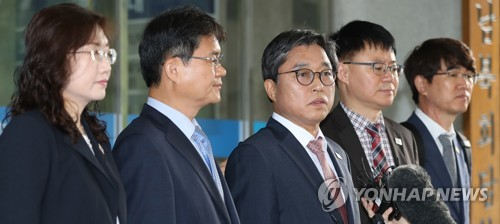 Two Koreas to Hold Talks on Sports, Family Reunions, Railway Connections
