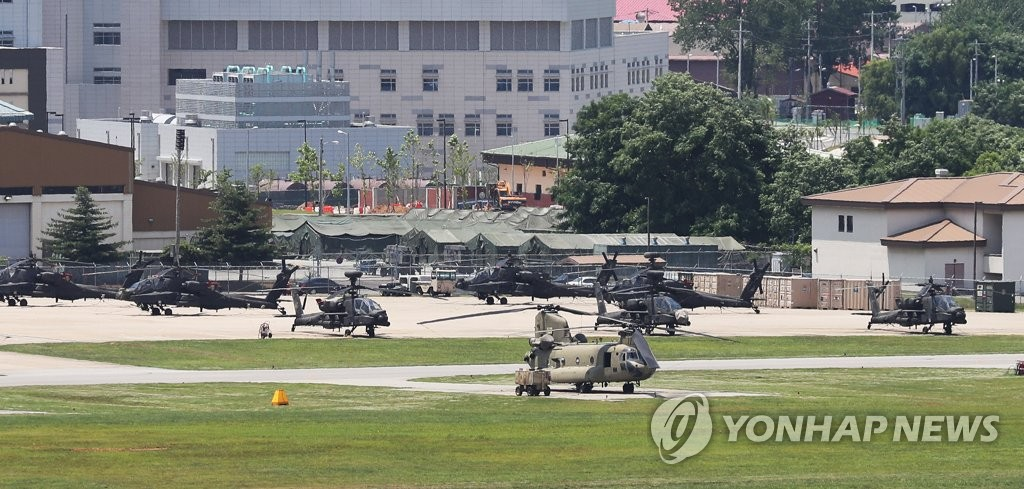 US-S. Korea Likely to Announce Suspension of Joint Drills This Week