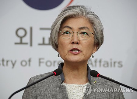 Foreign Minister: Seoul Flexible on Timing, Format of Ending Korean War