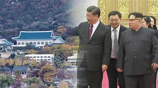 В администрации президента РК могли знать о визите Ким Чон Ына в Пекин