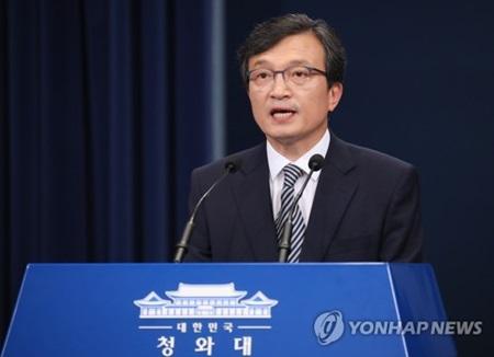 Corea del Sur y EEUU suspenden las maniobras militares Ulchi Freedom Guardian