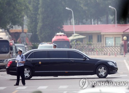 N. Korean Leader Likely to Hold 3d Summit with Chinese President
