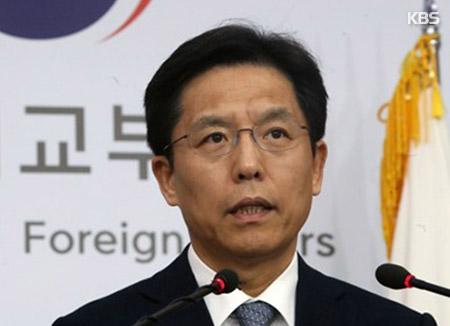 В МИД РК прокомментировали визит Ким Чон Ына в Пекин