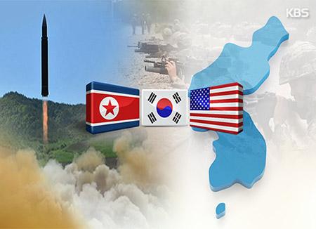 """여야 의원, '북미 정상회담 성과 초당적 협력 필요"""""""