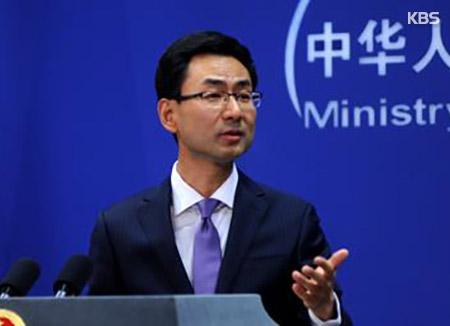 중국 외교부, 김정은 위원장 방중 공식 확인