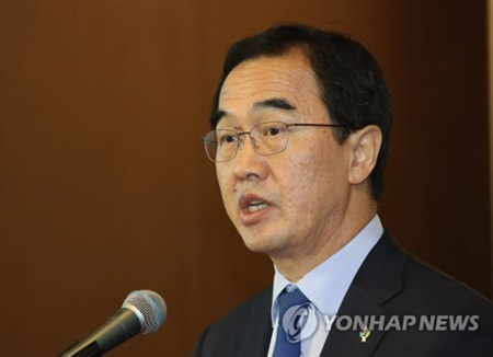 Unification Minister: Two Koreas to Hold Defense Ministers' Talks Soon