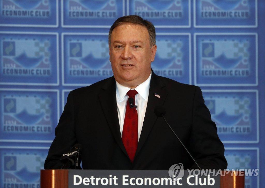 Mike Pompeo pourrait bientôt faire un nouveau voyage à Pyongyang