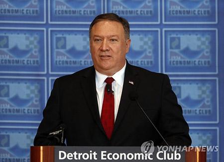 Госсекретарь США Майкл Помпео может вновь посетить Пхеньян