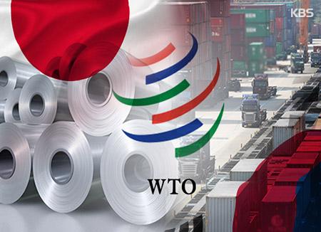 WTO「日本製ステンレス棒鋼課税は協定違反」 韓国は上訴の方針