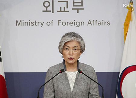 「戦時の深刻な人権問題」 韓国外相