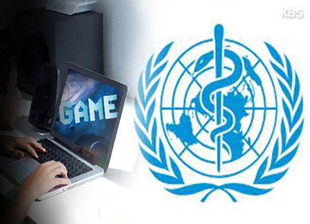WHO, 게임중독 질병 인정 논의...국내서도 찬반 엇갈려