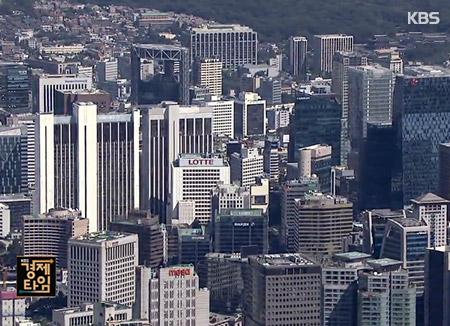 С начала года цены на жильё в Сеуле повысились на 4,8%