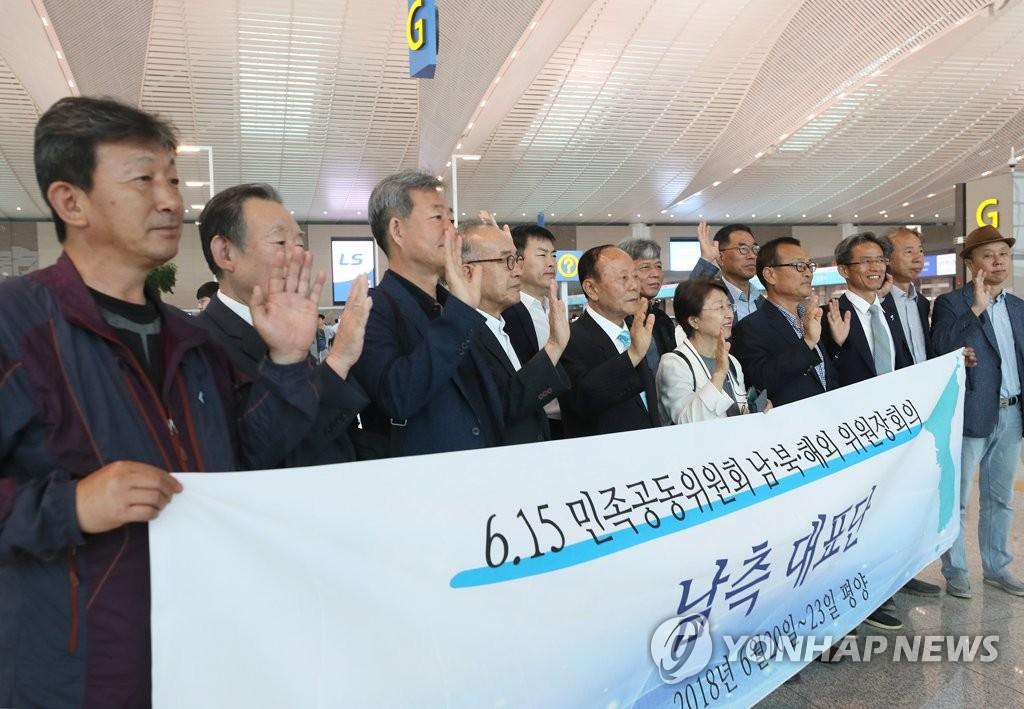 韩国民间组织访问北韩 系文在寅政府上台后首次