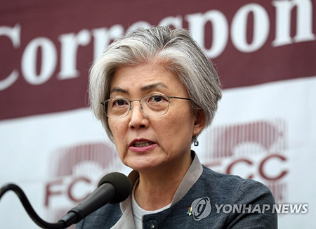FM: Brief Inter-Korean Summit Possible Before Fall