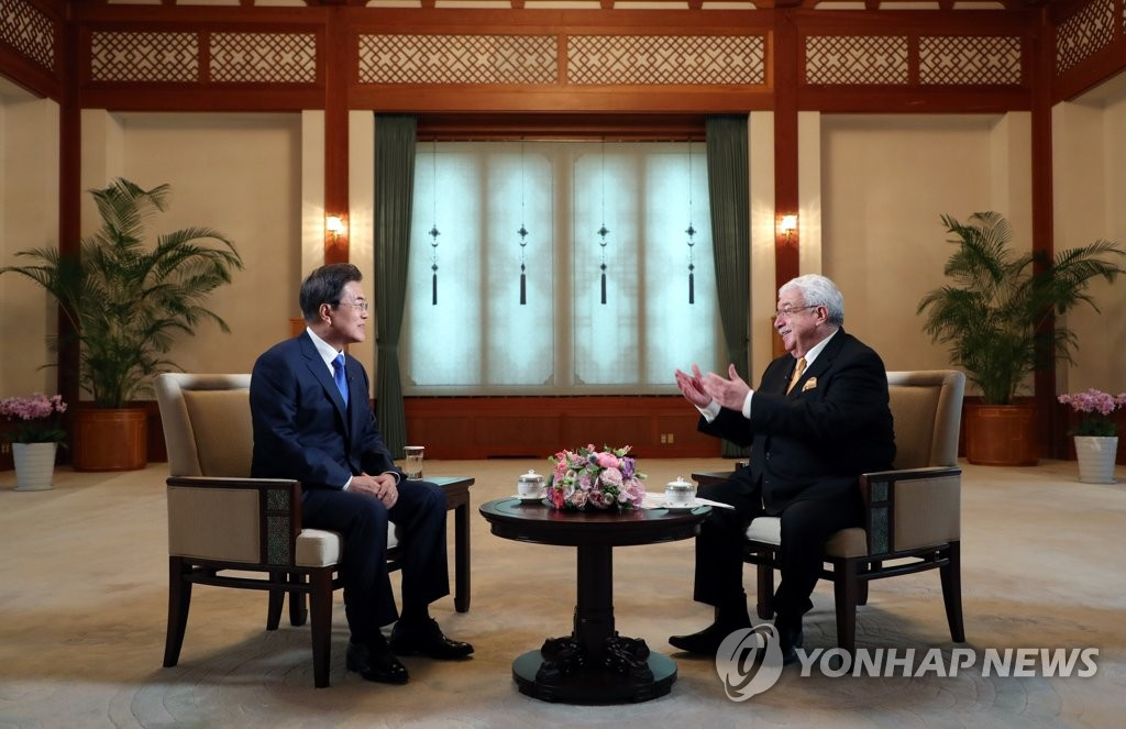 Moon Highlights Economic Cooperation with N. Korea Russia