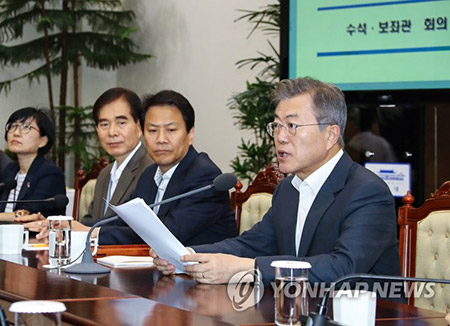 Moon Orders Officials to Look into Jeju Yemeni Refugee Issue