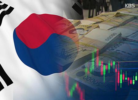 OECD: Südkoreas Wirtschaft wird 2018 um drei Prozent wachsen