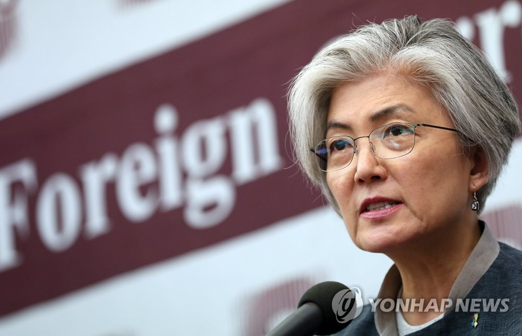 """S. Korean Foreign Minister: Drill Suspension """"Not Irreversible"""""""