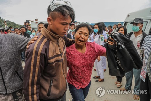 Up to 180 Feared Dead from Indonesian Ferry Sinking