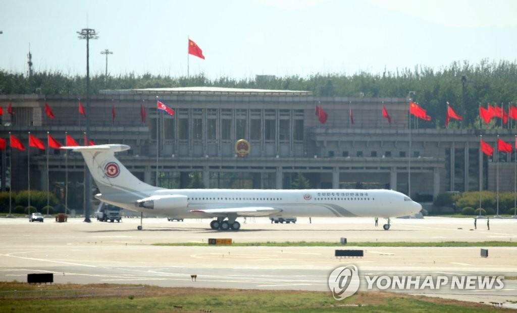 Kim Jong-un Wraps up 2-Day Visit to China