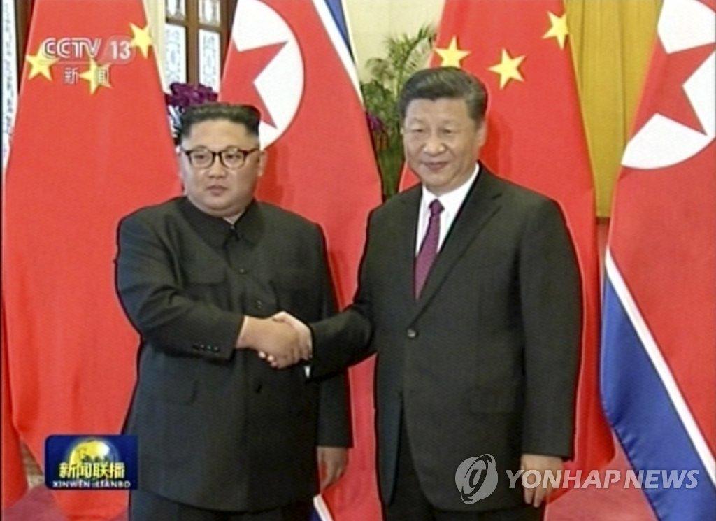 金正恩委員長訪中 中国との関係強化で米けん制