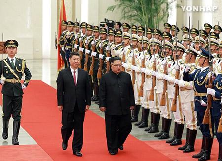 EEUU sigue con atención al viaje de Kim Jong Un a China