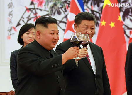 Kim Jong Un y Xi Jinping mantienen su tercera cumbre en 3 meses