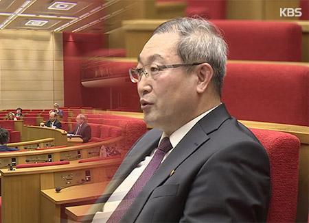 法国参议院举行北韩代表部听证会