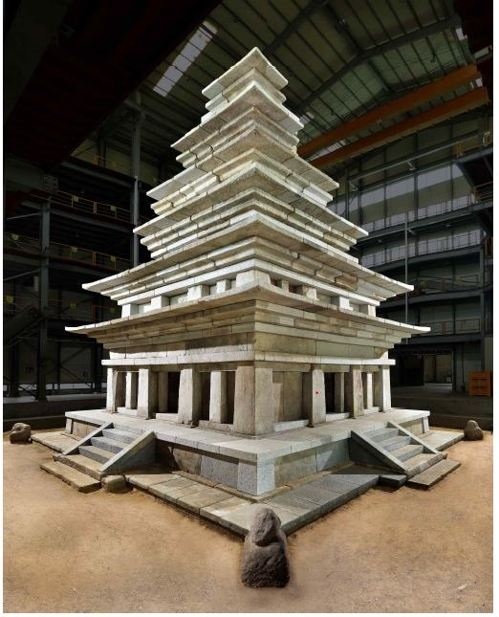 Steinpagode am Tempel Mireuk-sa nach Restauration erstmals gezeigt