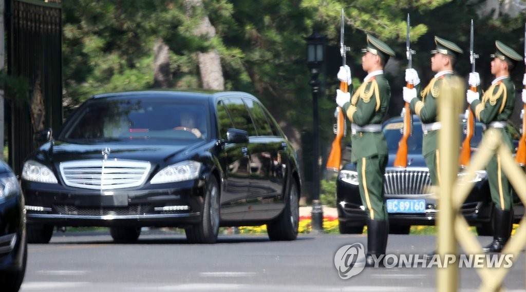 N. Korean Leader Presumably Visited Chinese Academy of Agricultural Sciences