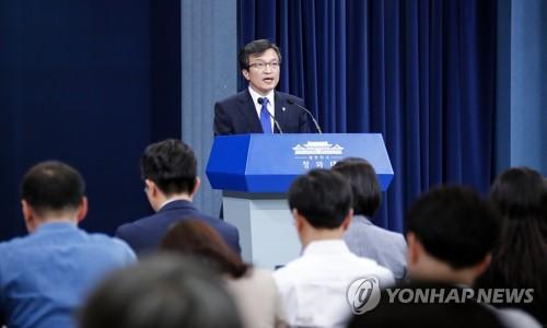 青瓦台:北中首脑会谈朝着实现无核化迈进了一步