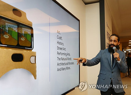 Warisan Budaya Korea Selatan Kini Hadir di Google