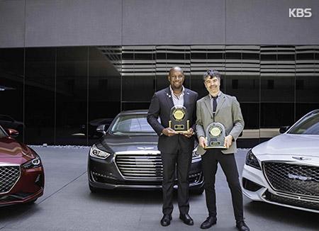 S. Korean Auto Brands Sweep Top 3 in US Ranking