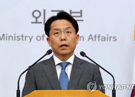 S. Korea Can