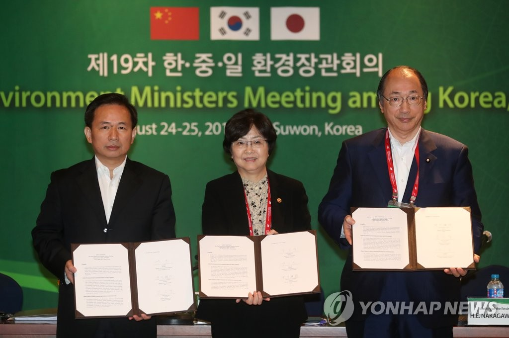 S. Korea, China, Japan to Hold Ministerial Meeting on Environment