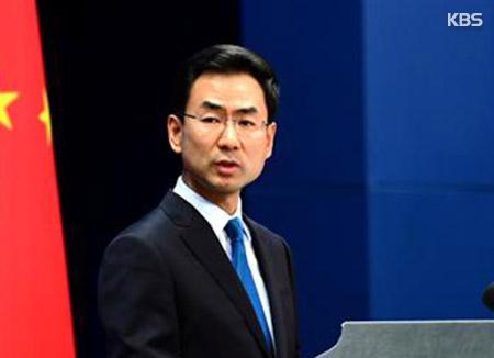 """중국 """"대북 제재 문제에 중국 입장 변화 없다"""""""