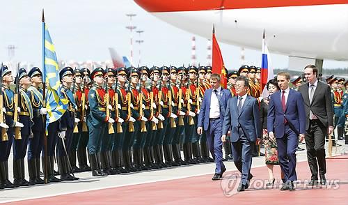 문대통령, 러시아 도착…'유라시아 평화·공동번영' 본격 외교전
