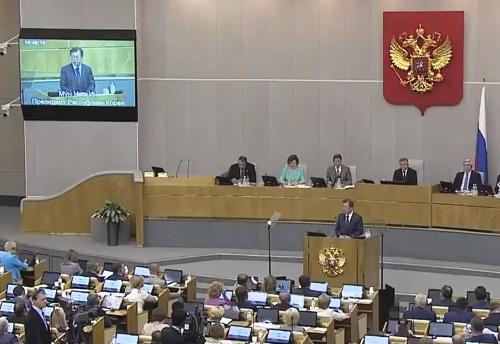 Devant la Douma, Moon souligne l'importance de la coopération Séoul-Pyongyang-Moscou