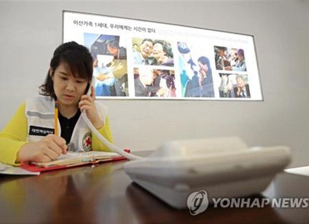 Koreas sprechen Freitag über Familienzusammenführungen