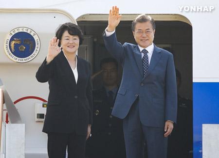 Visite d'Etat du président Moon Jae-in en Russie