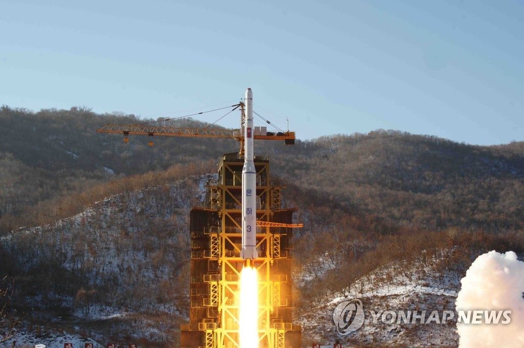 'Officials Identify Test Site Kim Jong-un Agreed to Destroy'