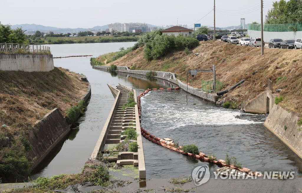 Gov't Takes Measure against Perfluorinated Chemicals in Nakdong River