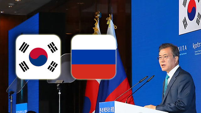 Moon: S. Korea, Russia to Begin Procedures for FTA Negotiations